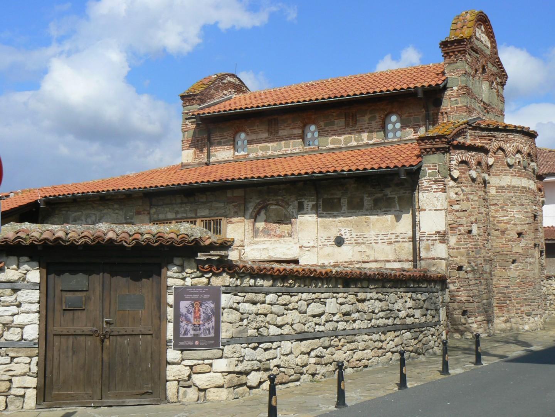 Синя Перла Археологически музей